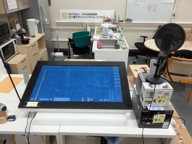 The broadcasting setup as used in each of the four two-hour live shows at the University of Tokyo, Igarashi Design Lab.